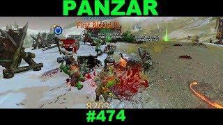 Panzar - Снова я придираюсь к идеальной игре) (берс)#474
