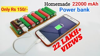 Homemade Power bank 22000 mAh Only Rs 150/-