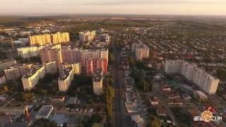 Ставрополь с высоты 200 метров - северо-западный район Октябрьская-Макарова Восход