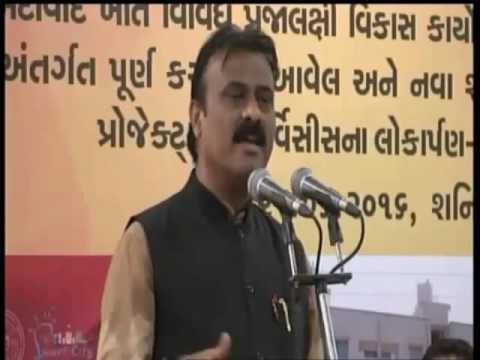 City Mayor, State Chief Minister speak on Smart City Ahmedabad projects