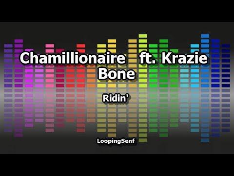 Chamillionaire ft. Krayzie Bone - Ridin' - Karaoke
