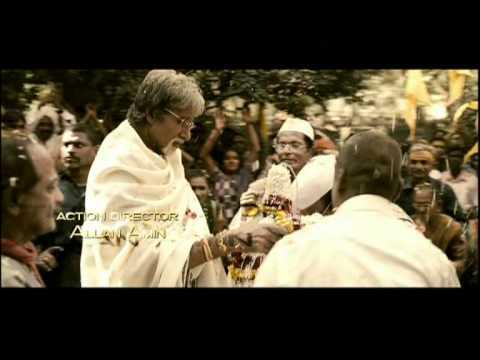 Jalwa Re Jalwa [Full Song] Sarkar Raj