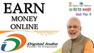 In this video tutorial learn how to make money online. you can earn upto rs.1000 rs. 2000 daily with digitize india platform. 100% genuine method ...