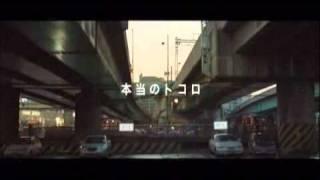 『素晴らしい一日』 予告編