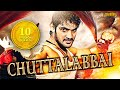 Chuttalabbai 2016 Full Movie | Hindi Dubbed Full Action Movie 2016