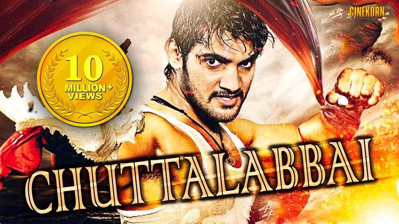 Chuttalabbai 2016 Full Movie | Hindi Dubbed Full Action Movies - YouTube