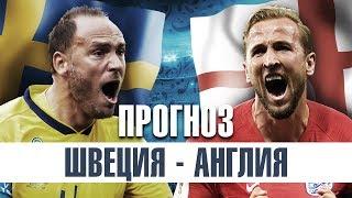 Средняя пенсия футболиста в России 13 700 рублей