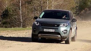 Land Rover Discovery Sport - путешествие по Горному Алтаю! Тест-драйв Александра Михельсона.