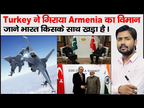 Turkey Attack on Armenia | Armenia Genoside | Armenia Azerbaijan Conflict