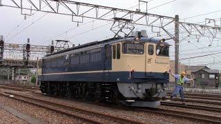 【新小岩信号場】 EF65 1104 チキと連結~発車まで 八王子工臨