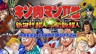 All copyrights to Toei Animation,Yudetamago,Yougo Kouno and Akira Kushida Opening the game Kinnikuman Nisei Shin sedai choujin VS Densetsu choujin ...