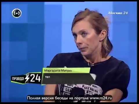 Маргарита Митрофанова: «Телевидение -  жестокая вещь»