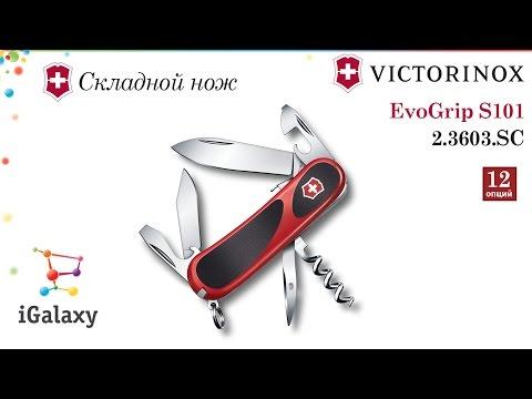 Mora Companion MG - походный нож, который стоит купить!