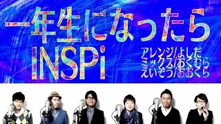 大阪にてライブ決定! 5/5(火祝)inspiritual voices Live Vol.2 Flaming...