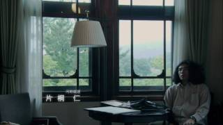 映画「聖家族〜大和路」予告編 平城遷都1300年記念事業 秦みずほ 動画 21