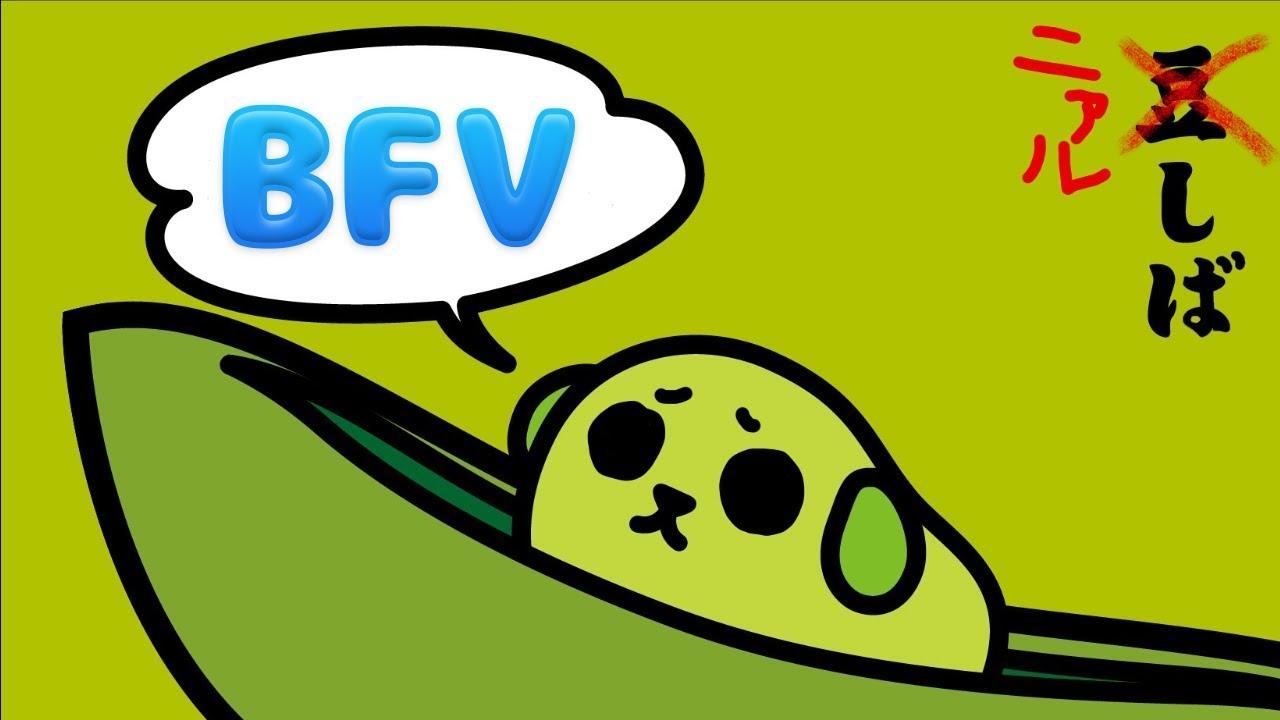 【#ニアルチのBF5 Part2】BFVは発売1ヶ月で50%offセールをする神ゲー