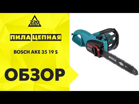 Отзывы покупателей о модели Bosch AKE 40 S — Электро- и