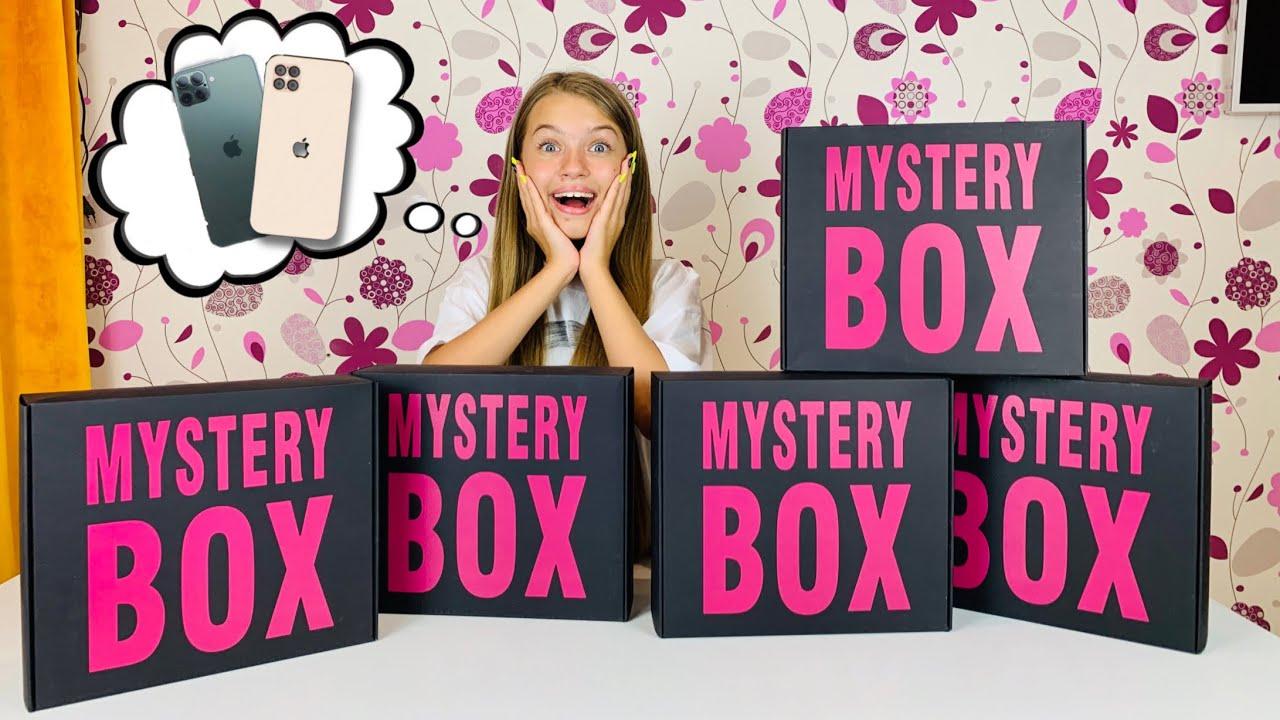 Mystery Box для ШКОЛЫ что ВНУТРИ?/ ПОДАРКИ и КАНЦЕЛЯРИЯ 1 сентября ОЖИДАНИЕ РЕАЛЬНОСТЬ / НАША МАША