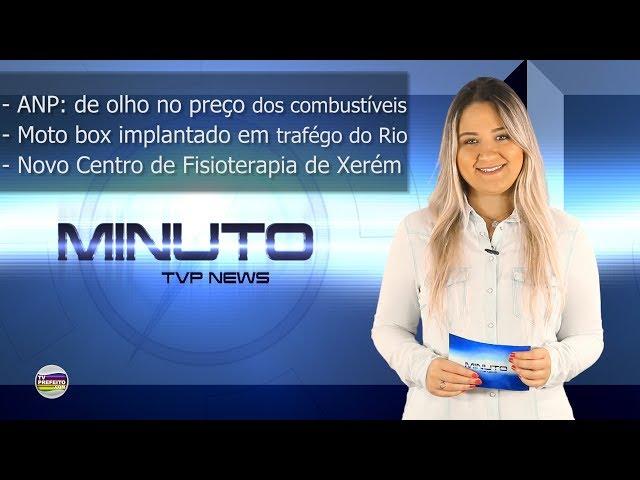 MINUTO TVP NEWS 18/09/2019 - AS NOTÍCIAS EM DESTAQUE DO DIA