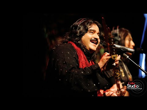 new punjabi song Cheejan by arif lohar