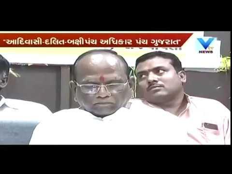 Bharuch MP Mansukh Vasava announced new organisation on Dusserha   Vtv News