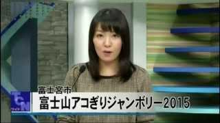 静岡テレビの取材が来ていました。 ニュース映像です。