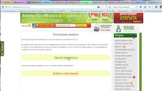 Купить домен RU дешево(Подробнее смотрите на http://just-sites.ru/2domains.html Где купить домен для сайта. Домен для html сайта. Ниже ссылки на..., 2013-01-21T11:23:44.000Z)