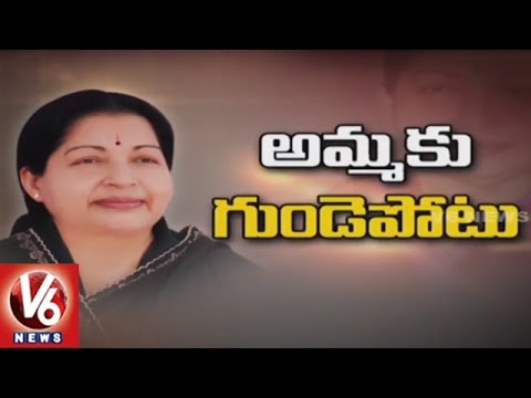 Tamil Nadu CM Jayalalithaa's Health Bulletin, Undergoing Treatment | V6 News