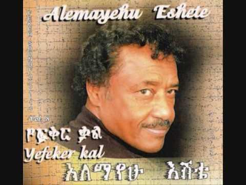 Addis Ababa bete  Alemayehu Eshete
