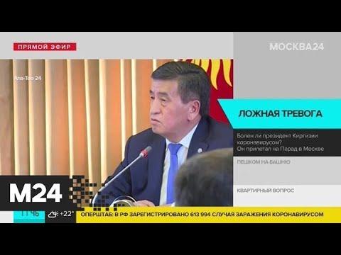 Президент Киргизии уйдет