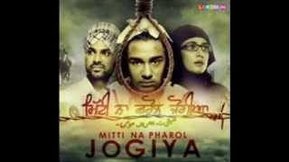 Heer || Kamal Khan || Mitti Na Pharol Jogiya || mp3