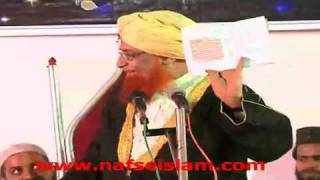 24 Numbrion Ka Operation - Allama AbdulSattar Hamdani India - Part 005 of 011