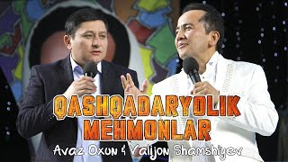 Avaz Oxun & Valijon Shamshiyev - Qashqadaryolik mehmonlar
