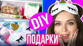 DIY Подарки СВОИМИ РУКАМИ / Подарки на Новый Год / Подарочные коробочки 🐞 Afinka