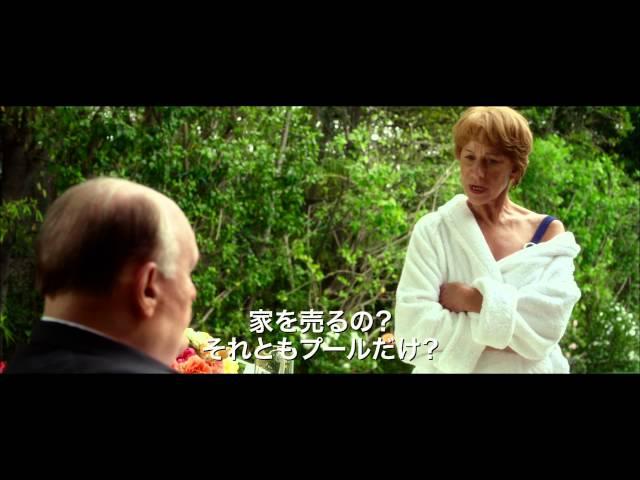 映画『ヒッチコック』新予告編