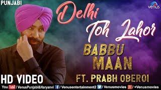 Delhi To Lahore | Babbu Maan & Prabh Oberoi | Mehfil Mitran Di | Latest Punjabi Song 2018