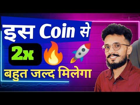 Top Coin 2x