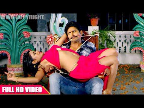 Pani Mein Bhewale Bani Chadhal Jawani | EK RAJAI TEEN LUGAI | FULL HD SONG
