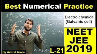 (L-21)Concentration cell of Hydrogen & Best Numerical on Galvanic cell | NEET JEE AIIMS & 12th.