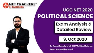 UGC NET POLITICAL SCIENCE 9 OCT 2020 EXAM REVIEW & DETAILED ANALYSIS BY ANURAG SHARMA