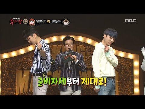 [King of masked singer] 복면가왕 - 'Matryoshka'&'Vietnamese girl' with WINNER individual 20180513
