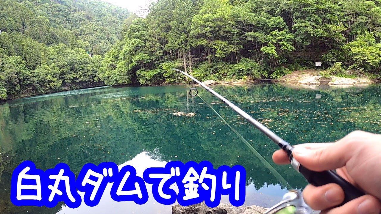 白丸ダムで釣り【東京】