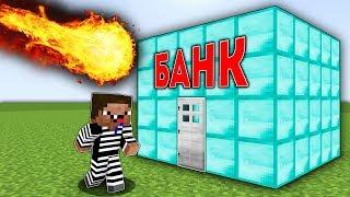 Дорогой Банк против Метеорит в Майнкрафт ! Неудачник Нуб Мультик и Троллинг Ловушка Побег из Тюрьмы