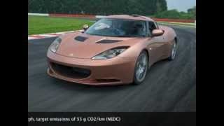 Lotus Evora 414E Hybrid Videos