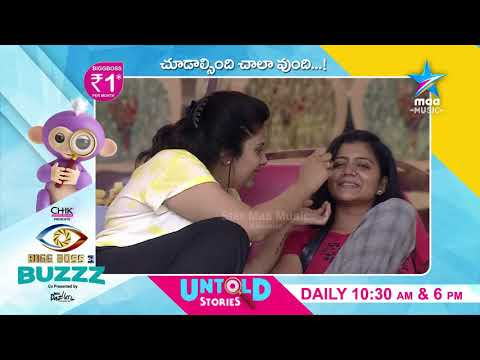 Bigg Boss Telugu:
