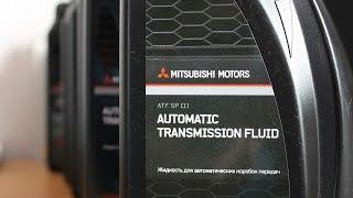 Mitsubishi Lancer 9: часть 3 меняем масло в АКПП