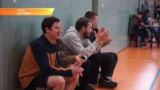 В Сочи баскетбольный турнир посвятили памяти учителя физкультуры. Новости Эфкате