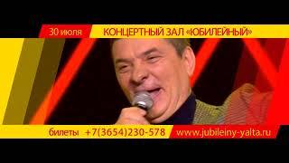 Андрей ИВАНЦОВ. Сольный концерт «ЗА СПИНОЙ, КАК ЗА СТЕНОЙ»