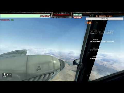 "IL-2 Sturmovik: Battle of Stalingrad - Server ""WINGS of LIBERTY"""
