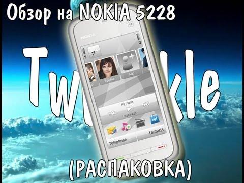 Обзор на телефон nokia 5228(Распаковка)